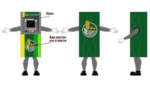 Эскиз ростовая кукла банкомат, костюм банкомата