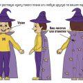 ростовая кукла чародей, костюм чародея
