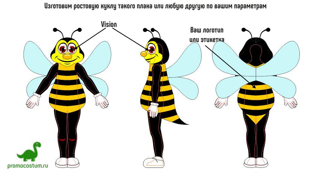 Ростовая кукла пчелка, костюм пчелки