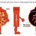 ростовая кукла пицца пеперони, костюм пиццы пеперони
