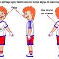 ростовая кукла спортсмен, костюм спортсмена