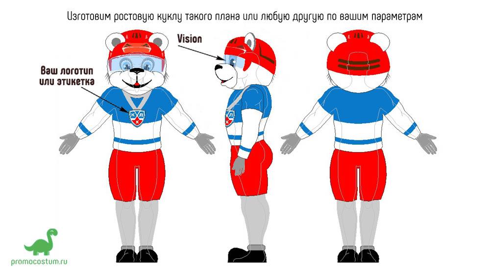 ростовая кукла хоккейный талисман мишка