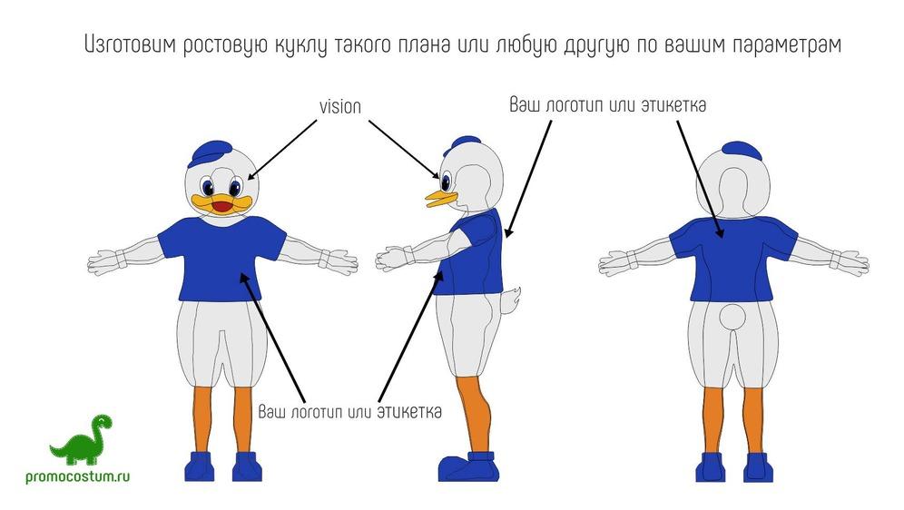 ростовая кукла утка, костюм утки